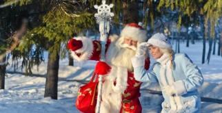 Интересные новогодние традиции разных стран и народов
