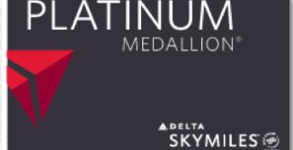 Как я получил Platinum Medallion статус и зачем он мне нужен