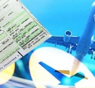 Как найти дешевый авиабилет