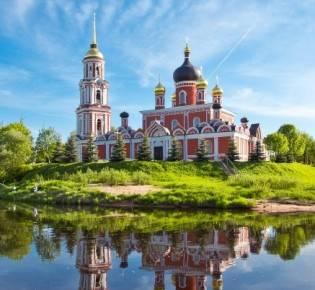 Достопримечательности Старой Руссы