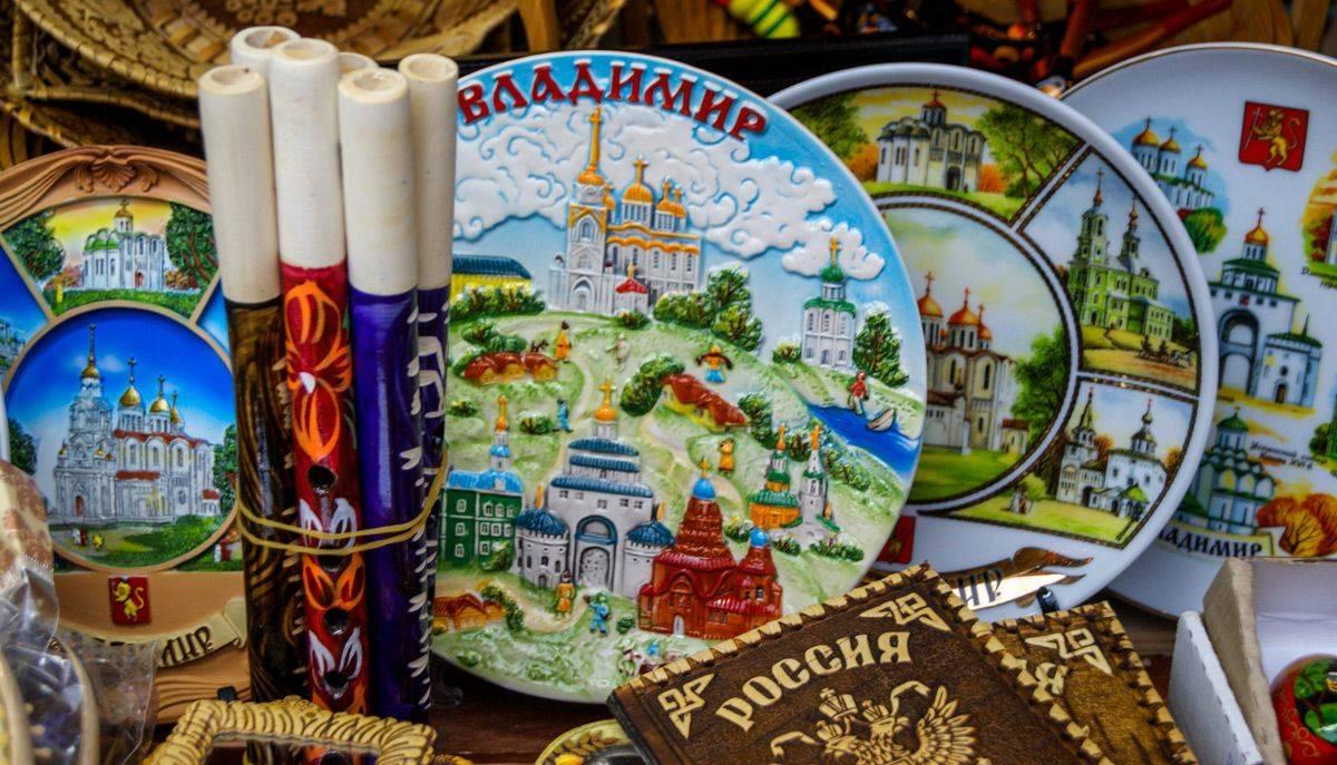 сувениры из ярославля что привезти фото услугам